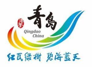 Bai Qingdao China logo
