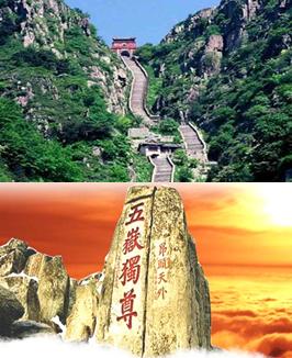 Mountain Tai