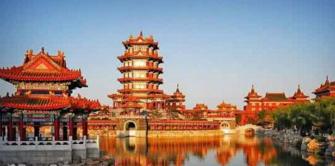 San Xian Shan Park