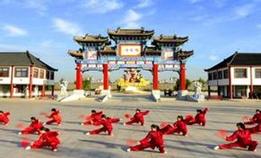 Yangjiabu Grand View Garden of Folk Art