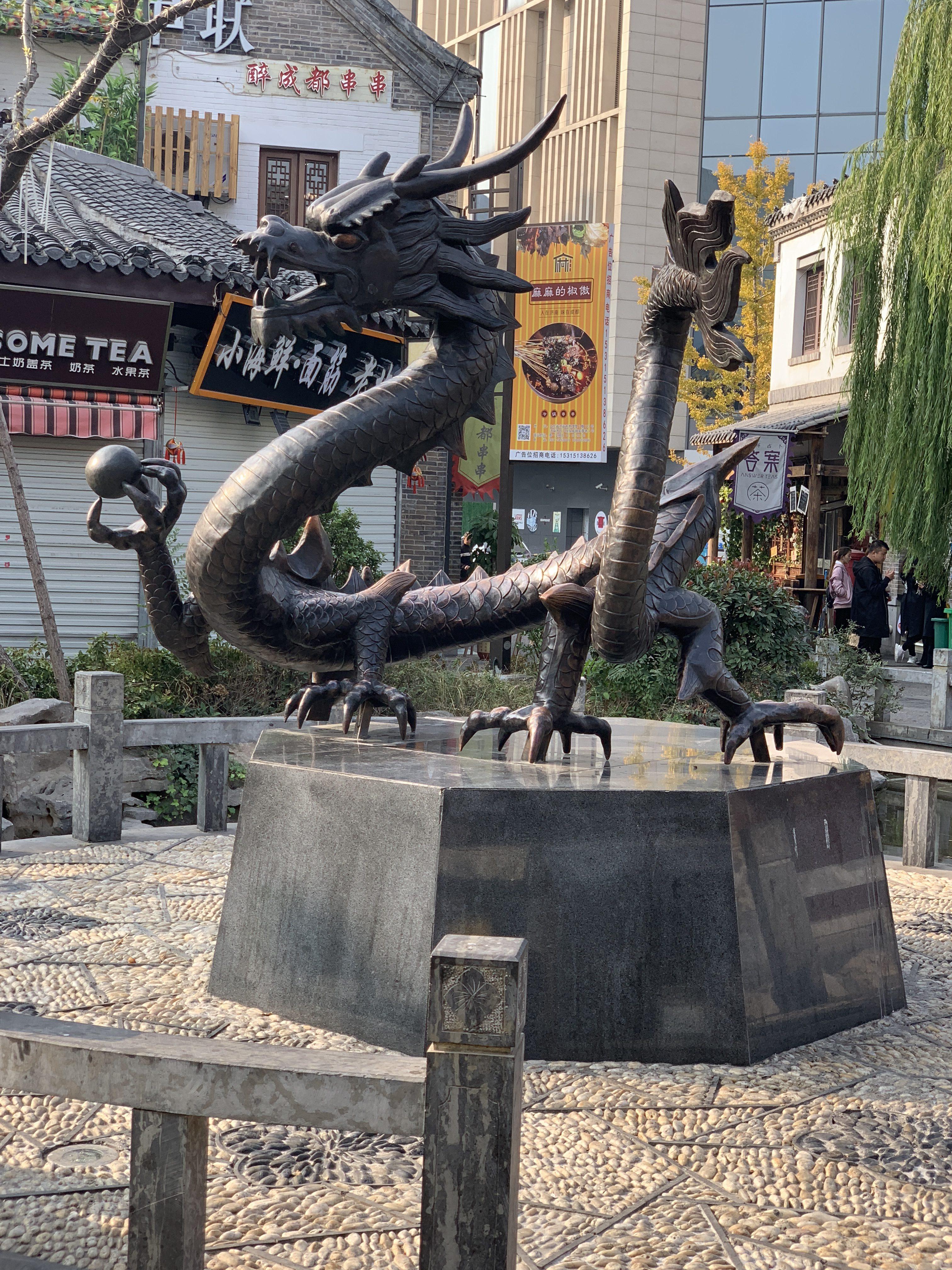 Shandong dragon