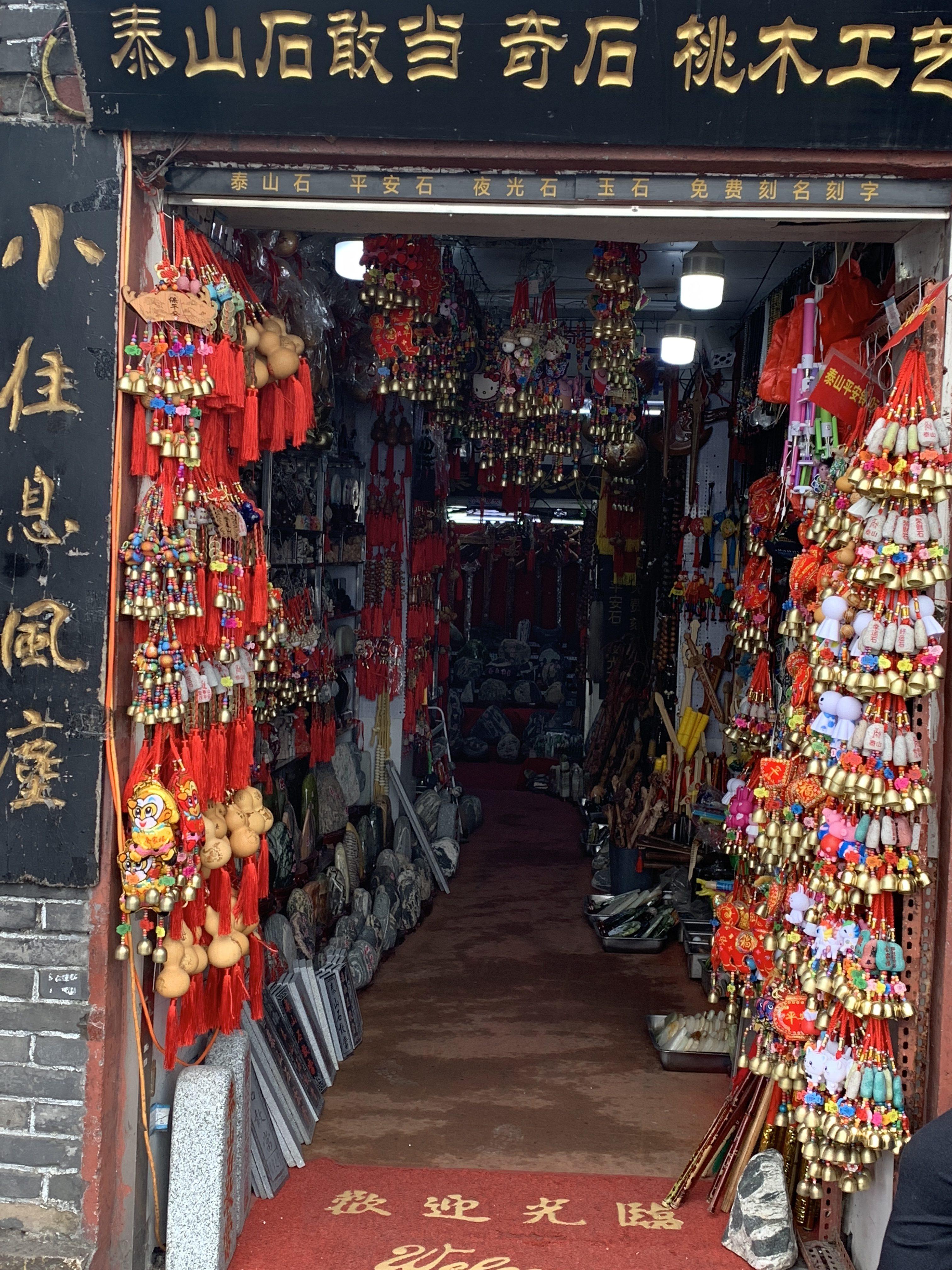 Shandong store