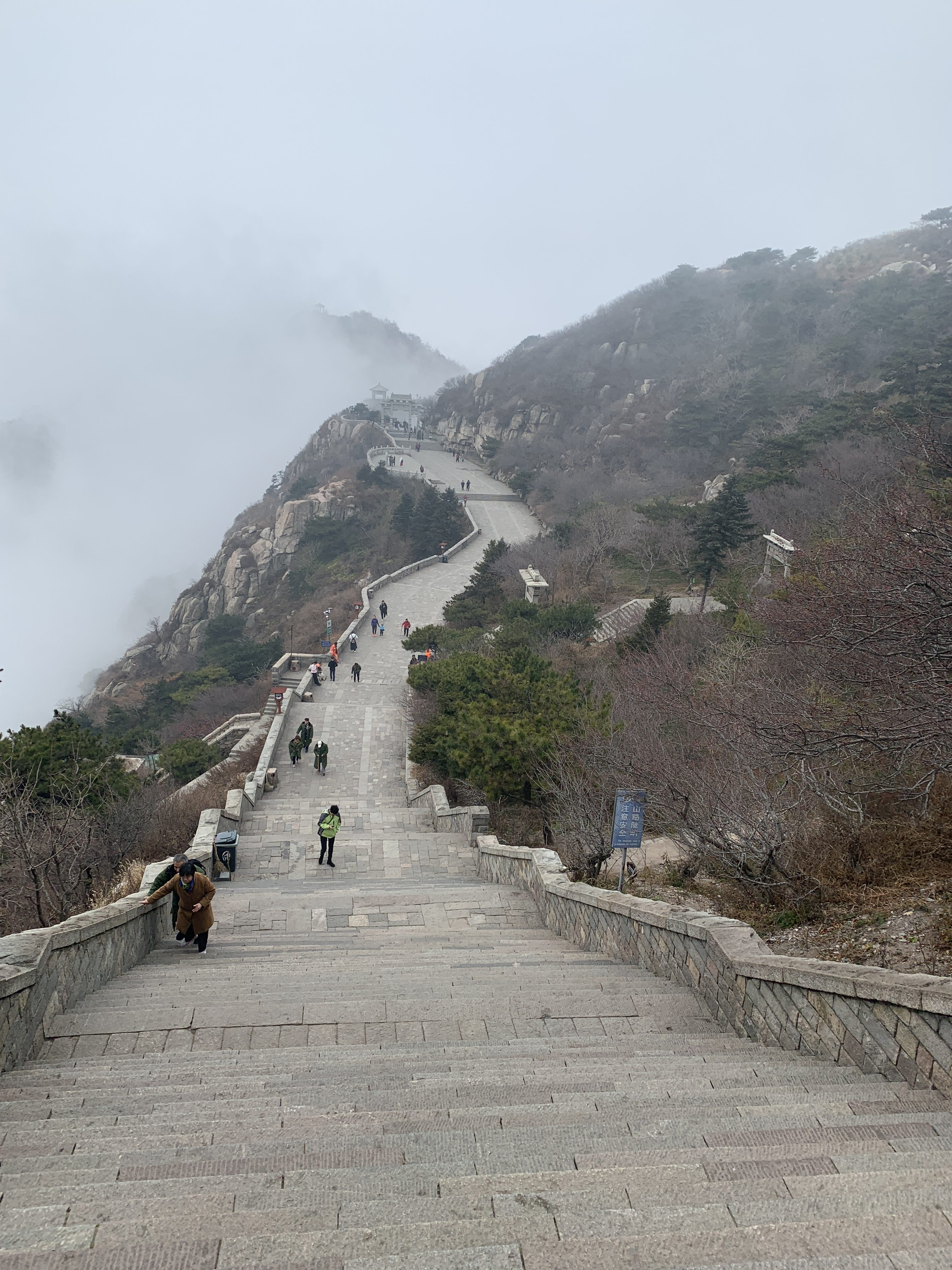 Shandong wall with people walking