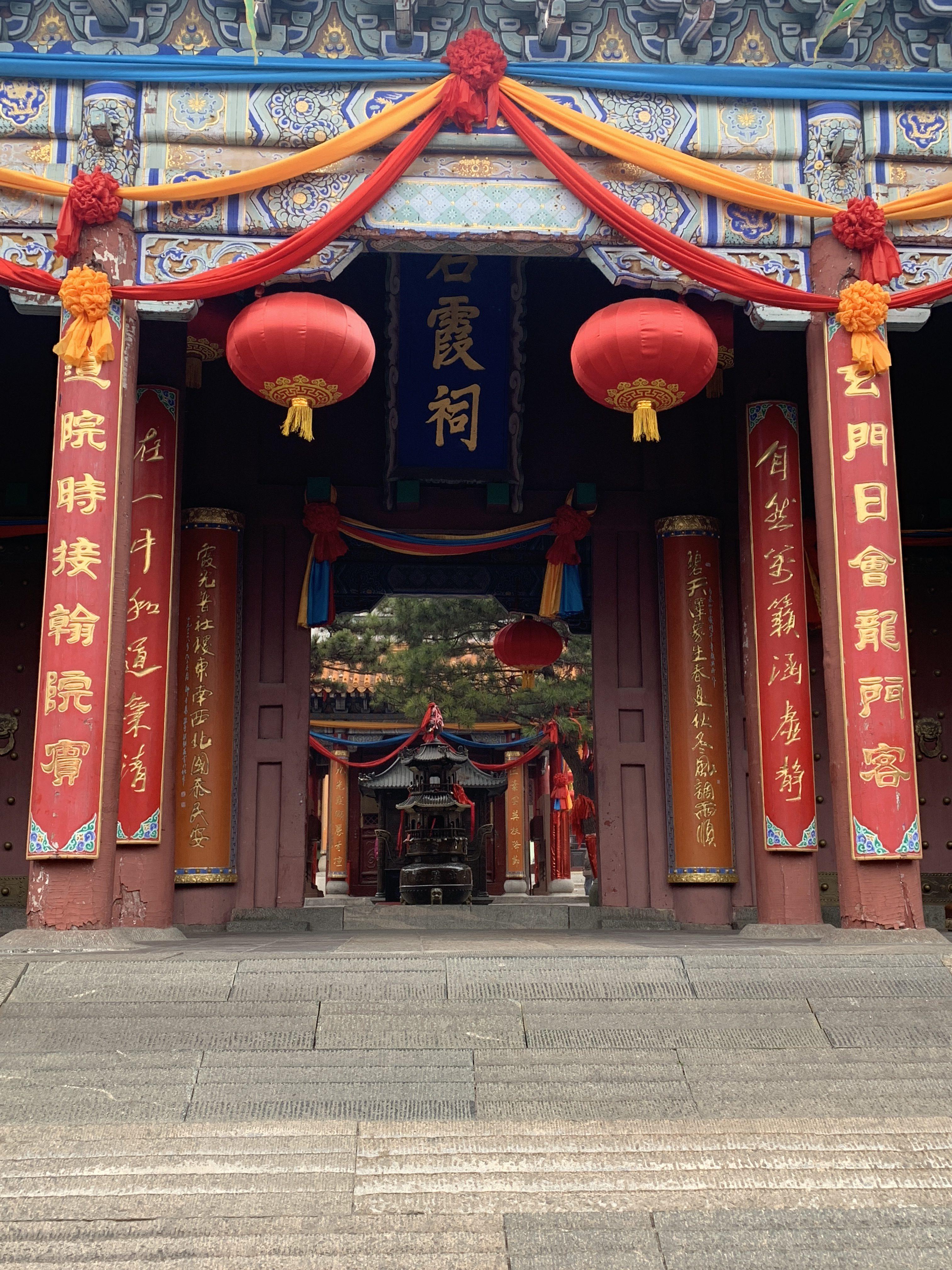 Shandong ornamental building