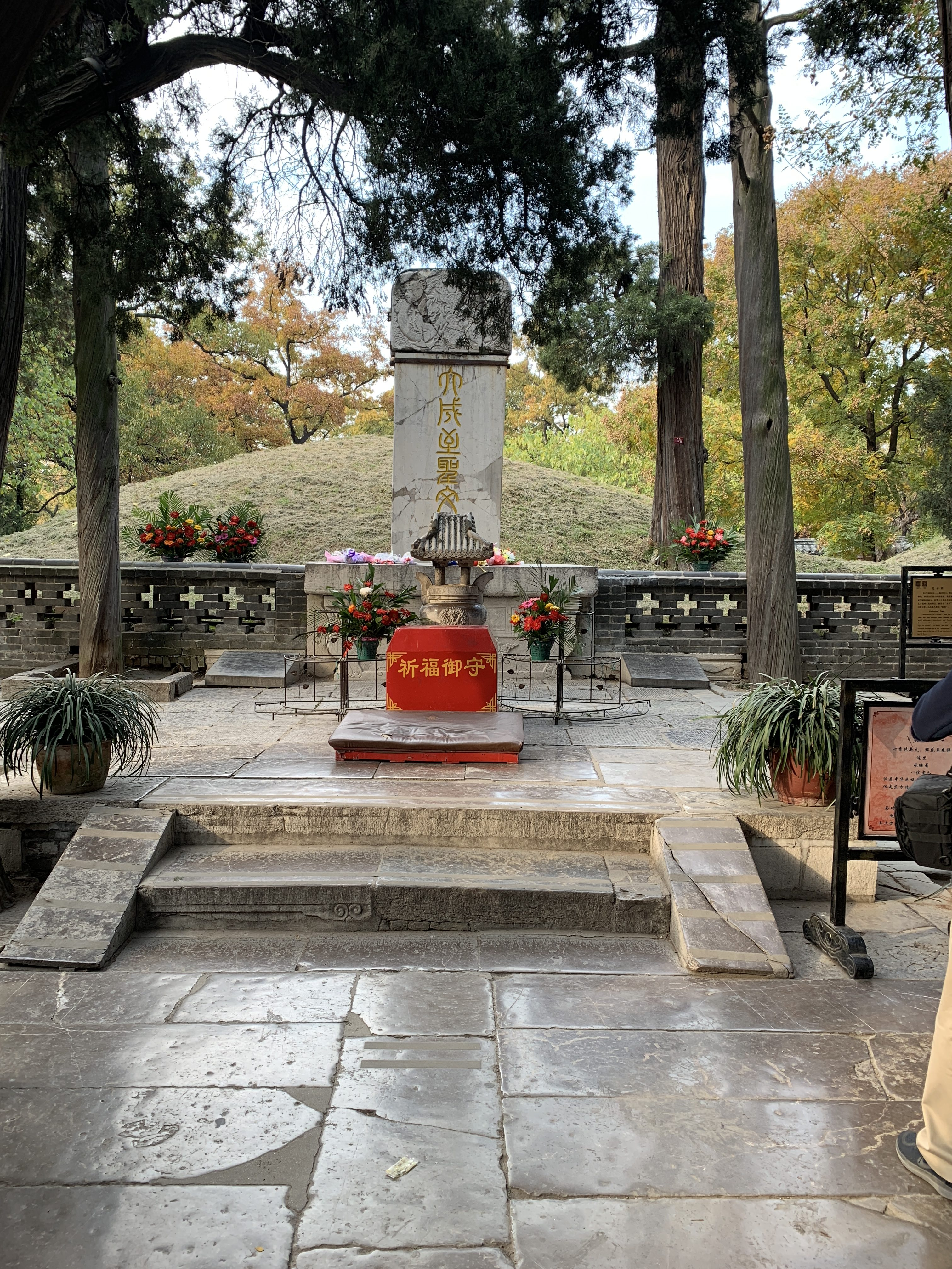Shandong Confucious burial place